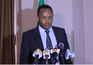 The digital Ethiopian strategy 2025 has been approved by the council of Ministers